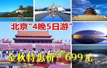 [新三峡(长阳)水电国际旅行社]折扣5.8折优惠券
