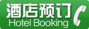 �R朐酒店街,��:13589198711
