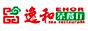 酉阳逸和茶餐厅,电话:023―75666000