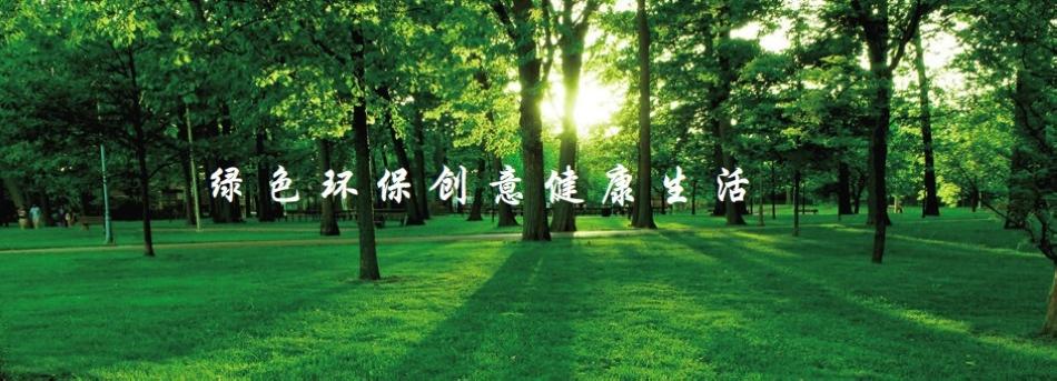 生态木复合材料优点多,用途广,前景阔