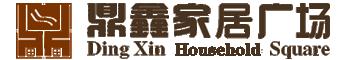 昭通鼎鑫家居广场,电话:0870-8889333