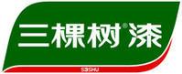 邵东三棵树漆专卖店,电话:0739-2631758
