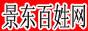 新白菜论坛_亚洲博彩十大网站排名【唯一】_白菜网送彩金不限制ip*