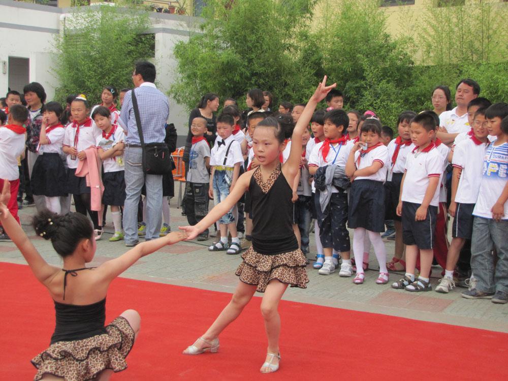 宜陵中心小学六一儿童节文艺演出