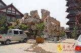 青州宋城(民�g)