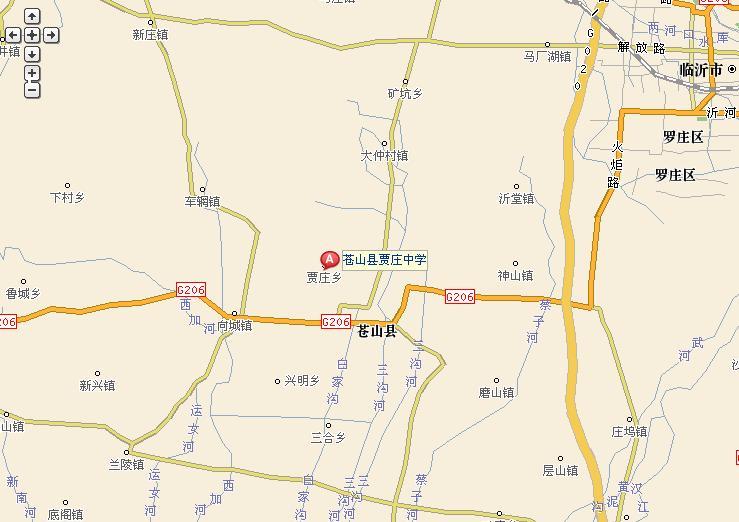 苍山县论坛图片_苍山论坛