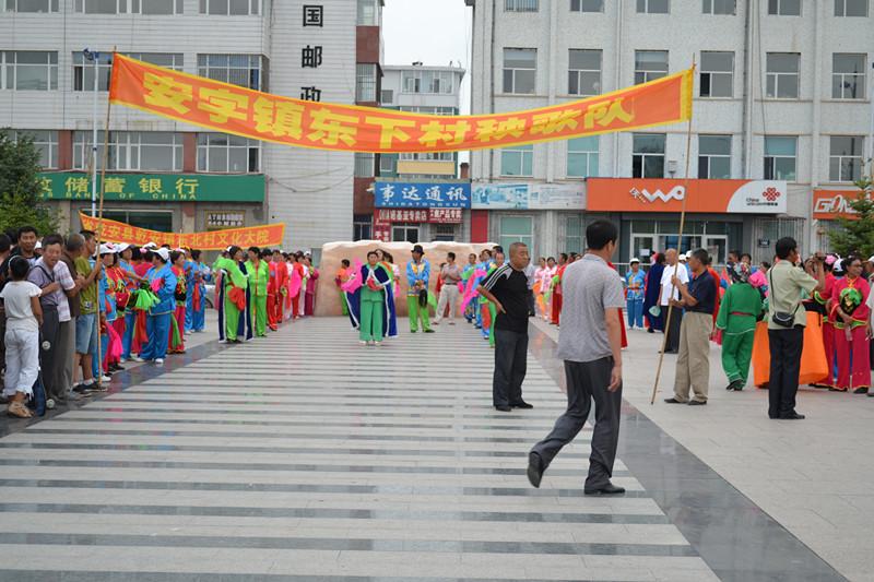 乾安县第七届农民文化艺术节图片