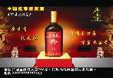 ��花香酒
