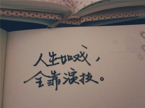 生活文字_