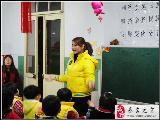 秦安:幼儿园汇报课掠影