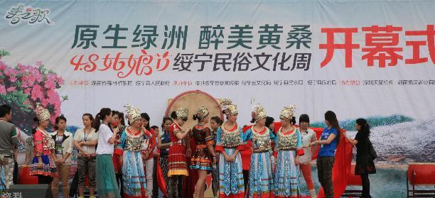 苗侗民族文化