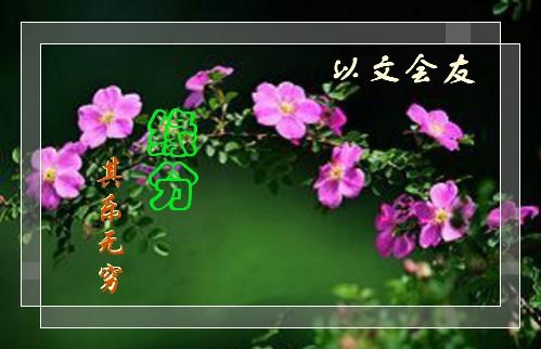 七绝・武功在线(藏头诗五首)