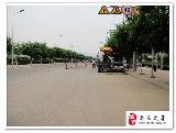 [原��]秦安:�I河路在�S修行�注意安全