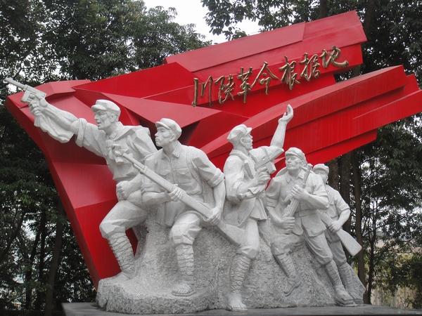 红色文化雕塑 手绘