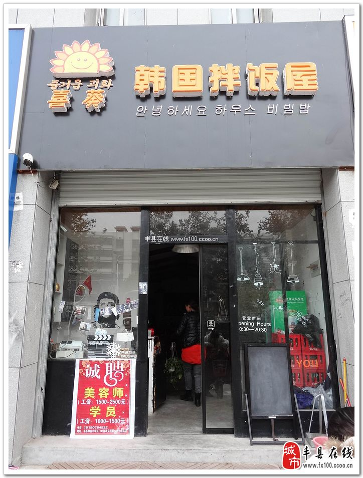 址:丰县中阳