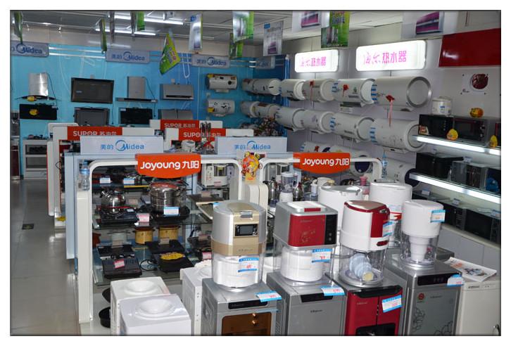 家用电器经营部收银台-兴亚家电卖场实拍 海尔产品区  小家电区
