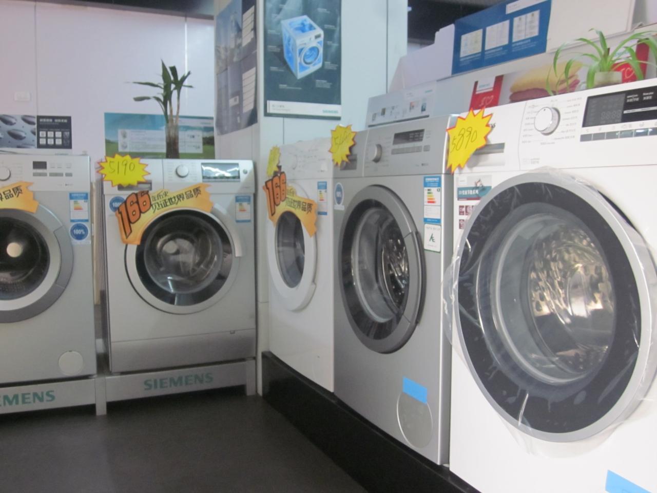 主要经营西门子冰箱,洗衣机,电热水器,厨房电器及西门子小家电.