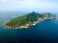 保卫钓鱼岛—中国自古以来固有领土
