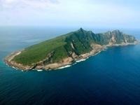 保卫钓鱼岛―中国自古以来固有领土
