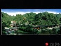 尧上民族文化村
