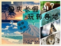 ���c�L假�z影&游��\集