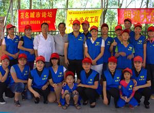 10月27日协助茂名市社会福利院开展敬老月活动召集