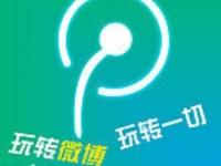 淄博在线非常论坛招募试驾团、食客团公告