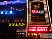 吕梁美食俱乐部试吃活动第一站-顺雅大酒店