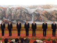 中国共产党十八次全国代表大会