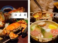 【美食图片大征集】传火锅图片 赢精美礼品!