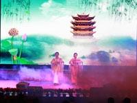 合阳县2013年新年晚会