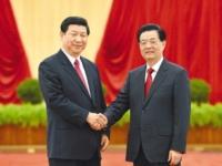 中共十八大报道 胡锦涛习近平等领导同志亲切会见出席党的十八大代表、特邀代表和列席人员并发表重要讲话