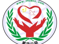 河曲�廴A志愿者�盟