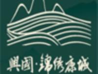 """2012""""兴国杯""""毕节首届少儿书法绘画大赛"""