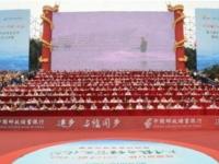 2012大千龙舟暨经贸文化节