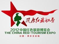 萍乡红博会