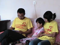 甘肃农业大学信息技术学院赴榆中县方家沟小学开展留守儿童关爱活动