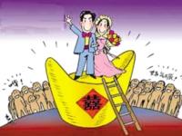 在珠海娶一个老婆要花多少钱呢?