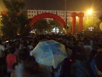 """[讨论]对8月9日""""遂平懿丰假日广场""""大型消夏晚会的几点看法"""