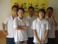 襄汾在线志愿者服务站