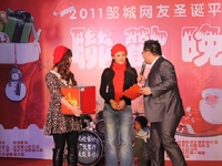 2011�u城�W友圣�Q平安夜��g晚��(宴)活��