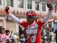 """2011""""集盛杯""""狼舞山景区全国山地自行车越野挑战赛"""