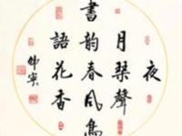 民乐县博客、微博地址征集
