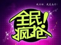 2013唐河在�-免�M����