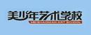 龙8国际美少年艺术学校