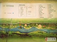 石川河滨江生态公园!