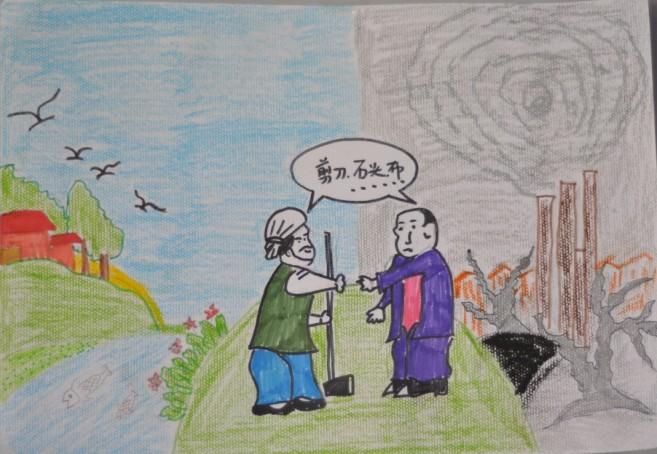 保护环境 从我做起—临潼儿童绘画作品比赛图片