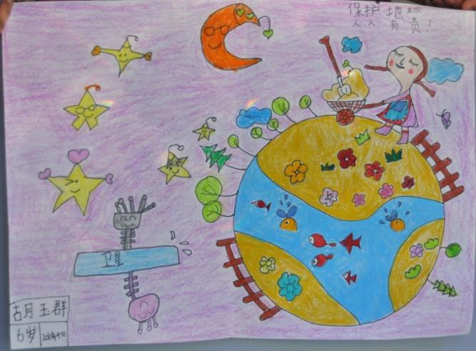 节约资源保护环境从我做起—临潼儿童绘画作品比赛