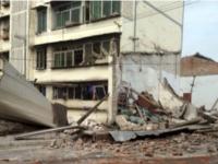 地震专?#39029;?#38597;安地震5级以上余震还会继续发生