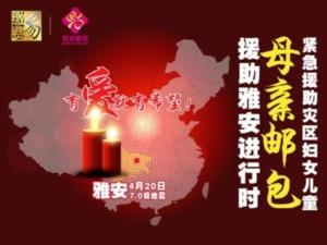 滨海县围棋协会网上报名